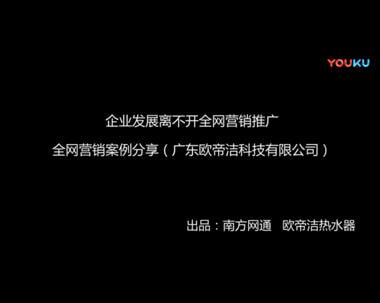 QQjietu20181229113342.jpg